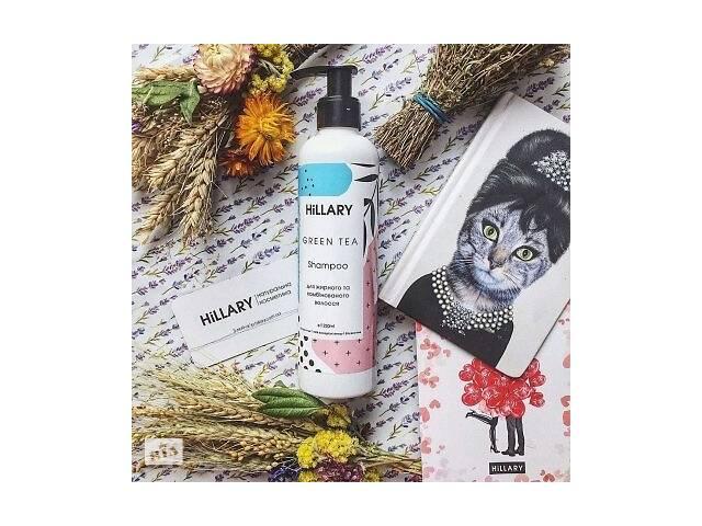 бу Натуральний шампунь для жирного та комбінованого волосся Hillary Shampoo Green Tea 250 мл SKL13-131390 в Києві