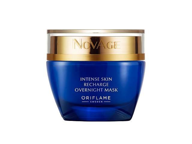 бу Нічна маска для інтенсивного відновлення шкіри NovAge 50 мл в Сєверодонецьку