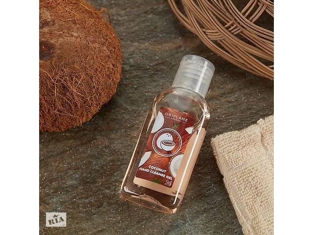 Очищающий гель для рук с кокосовым маслом- объявление о продаже  в Бахмаче