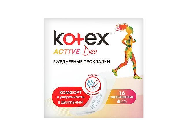 бу Прокладки ежедневные Kotex Active ароматизированные, 16 шт в Киеве