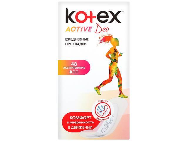 купить бу Прокладки ежедневные Kotex Active ароматизированные, 48 шт в Киеве