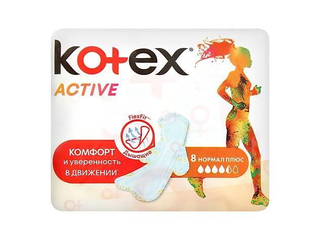 Прокладки Kotex Ultra Active Normal, 8 шт- объявление о продаже  в Киеве
