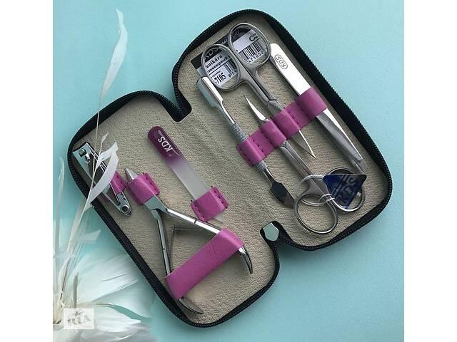 продам Рожевий манікюрний набір з 7 предметів KDS 4-7105-pink Чехія бу в Києві
