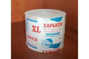 """ТБ """"ХАРЬКОВ XL"""""""
