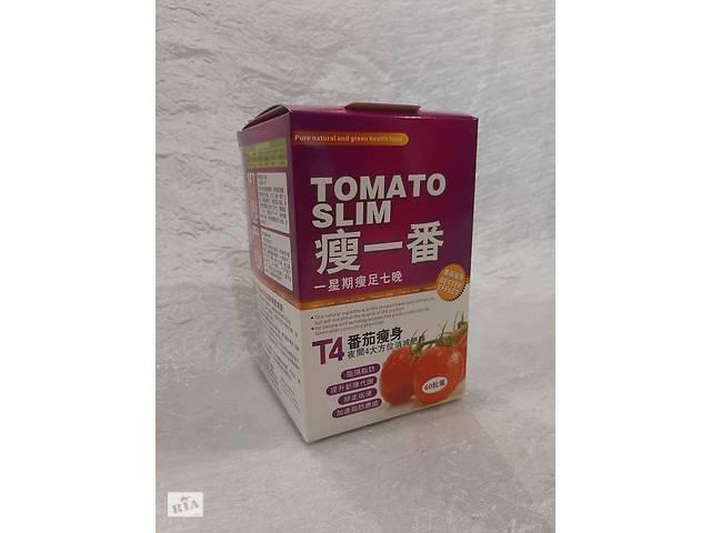 Tomato Slim, Томат Слим, 10 капс - уверенное похудение, вывод токсинов, нормализация давления- объявление о продаже  в Харькове