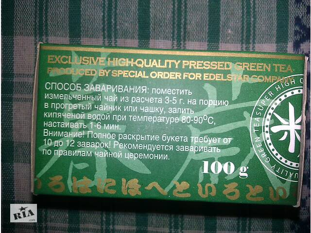 продам Зелений чай пресований бу в Мукачево