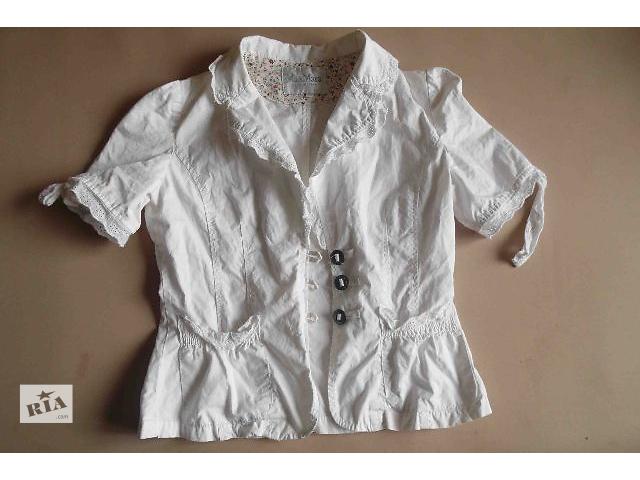 купить бу белый  пиджак в Киеве