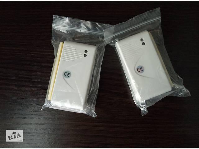 Беспроводные датчики вибрации и удара к сигнализации GSM 433 Мгц- объявление о продаже  в Днепре (Днепропетровск)