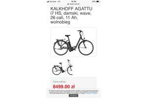 б/у Электровелосипеды Kalkhoff