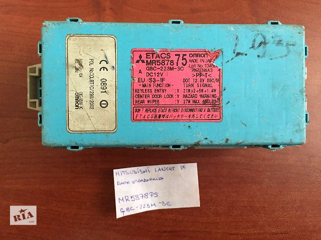 купить бу Блок предохранителей Mitsubishi Lancer   MR587875  G8C-223M-3C в Одессе