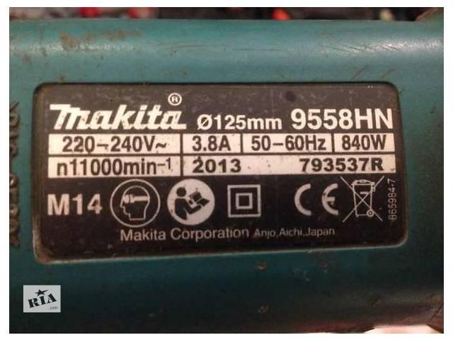 Болгарка угловая 125* на 840вт - makita 9558 hn - япония!- объявление о продаже  в Виннице