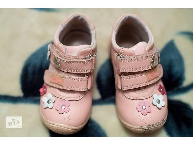 бу Ботинки-кроссовки B&G Little Deer, р. 23, розовые, в хорошем состоянии в Днепре (Днепропетровск)