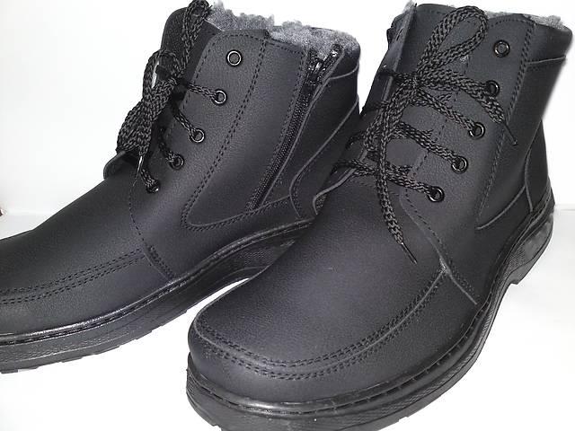 бу ботинки мужские зимние в Хмельницком