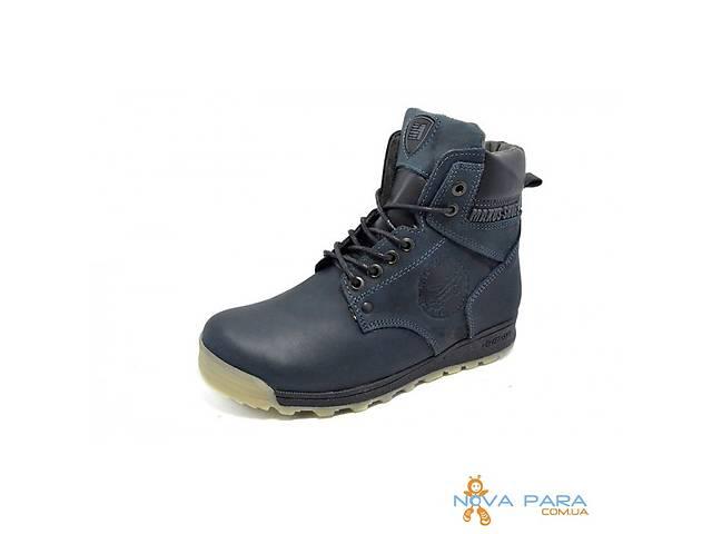 Ботинки Зимние Кожаные Maxus Shoes Blue - Дитяче взуття в Харкові на ... 263d2ca665a7b