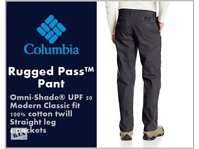 Новые мужские брюки Columbia W36/L32,оригинал из США,100% хлопок- объявление о продаже  в Днепре (Днепропетровск)