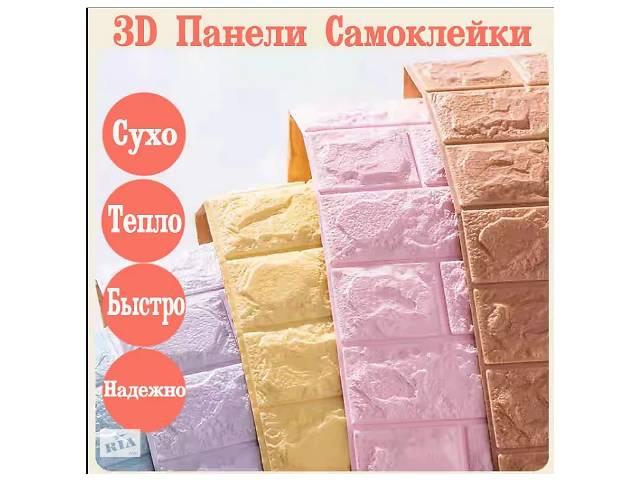 купить бу 3D ПАНЕЛИ САМОКЛЕЙКА под Кирпич, дерево, мрамор, детские - 150 цветов в Киеве