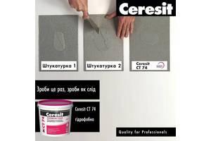 Нові Фасадна штукатурка Ceresit