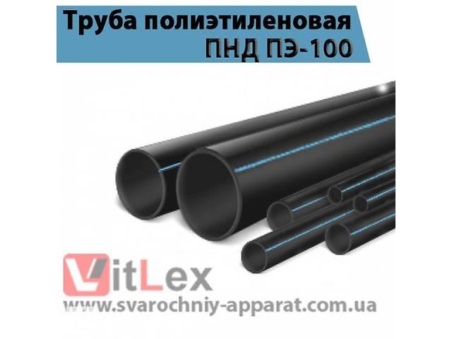 бу Труба полиэтиленовая 40 мм.Труба ПНД ПЭ-80 SDR 17 в Одессе