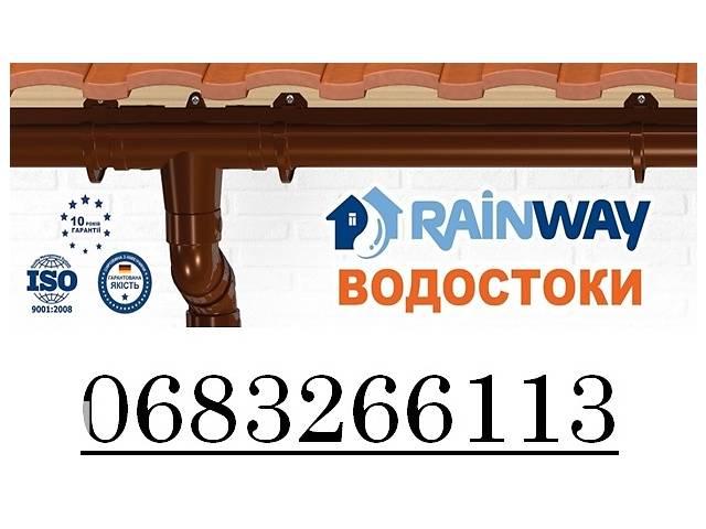 бу Водосточные системы/Водостічні системи, водосток, отливы, ринви (RainWay Galeco ProAgua) в Хмельницком
