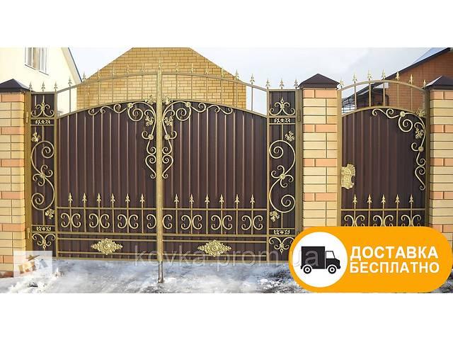 продам Кованые ворота из профнастила, ворота с коваными элементами, код: Р-0150 бу в Ладыжине