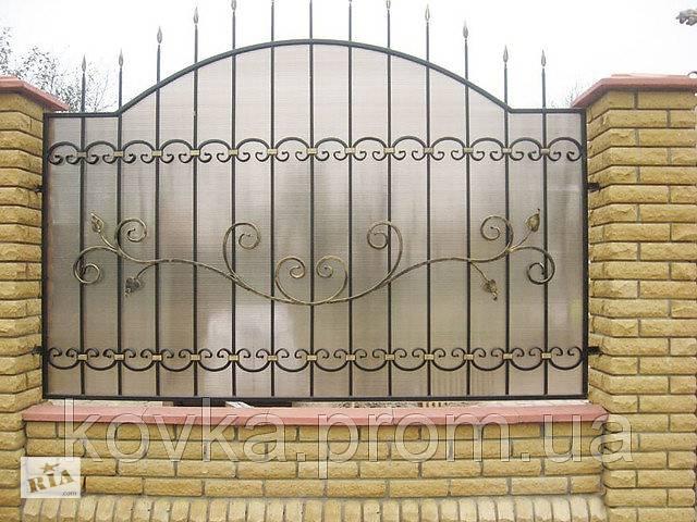 бу Забор кованый с поликарбонатом в Ладыжине