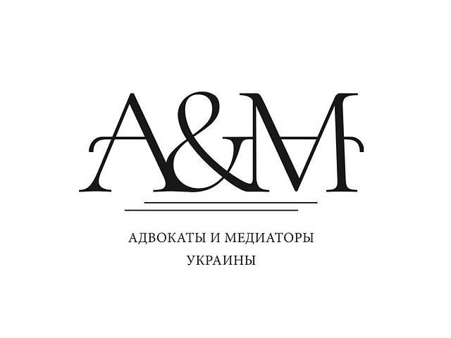 продам Бухгалтерські послуги бу  в Украине