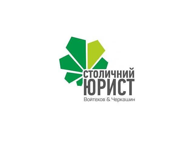 БУХГАЛТЕРСКИЕ УСЛУГИ- объявление о продаже  в Киеве