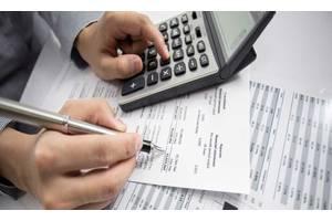 Консультация бухгалтера запорожье электронная отчетность севастополь