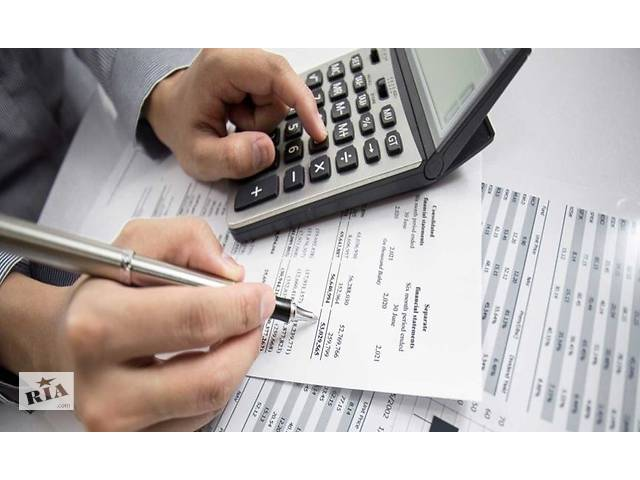 Бухгалтерское обслуживание с вэд порядок действий по регистрации ип
