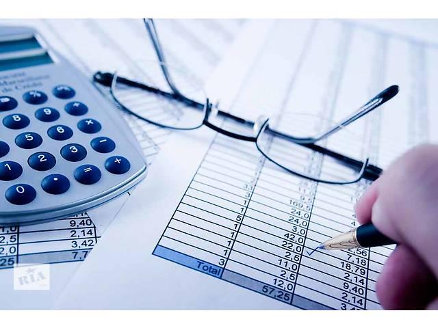 купить бу Бухгалтерские услуги (юр.лица, ФОП)  в Украине
