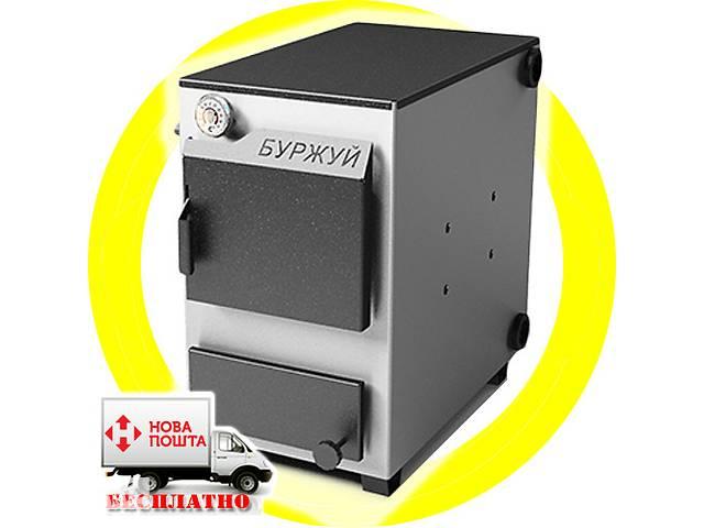 продам Буржуй К-20 - котел твердотопливный на 20кВт (200 кв.м.) бу в Дубно