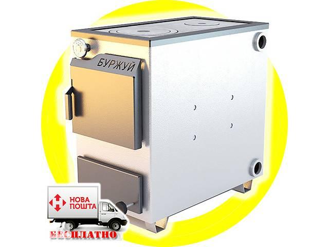 купить бу Буржуй КП-18 - котел твердотопливный с чугунной плитой на 18кВт (180 кв.м.) в Дубно