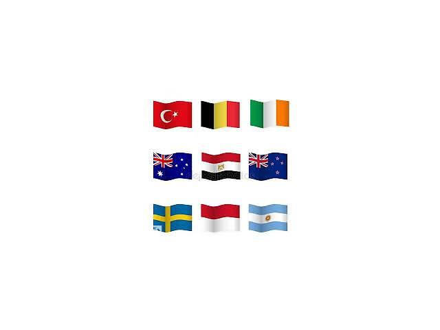 продам Судовые флаги бу в Херсоне