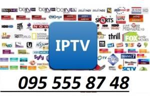 IPTV Телевидение 850 телеканалов