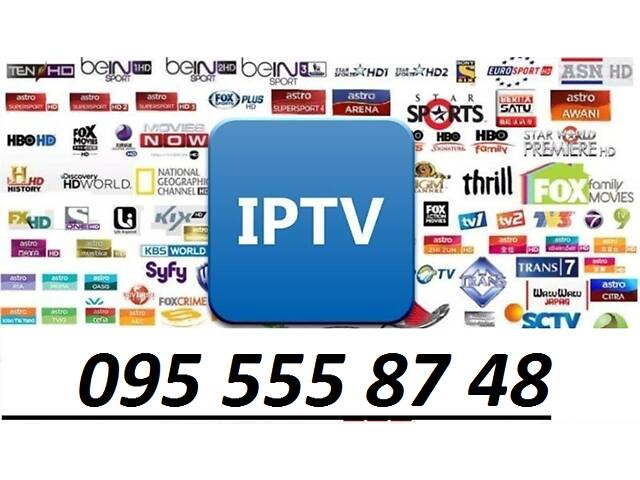 продам IPTV Телевидение 850 телеканалов бу в Днепре (Днепропетровск)