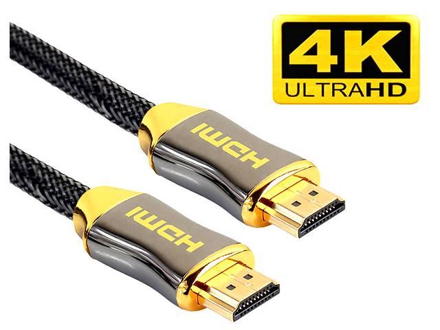 продам Кабель V-link HDMI 2.0 10 м 4K бу в Киеве