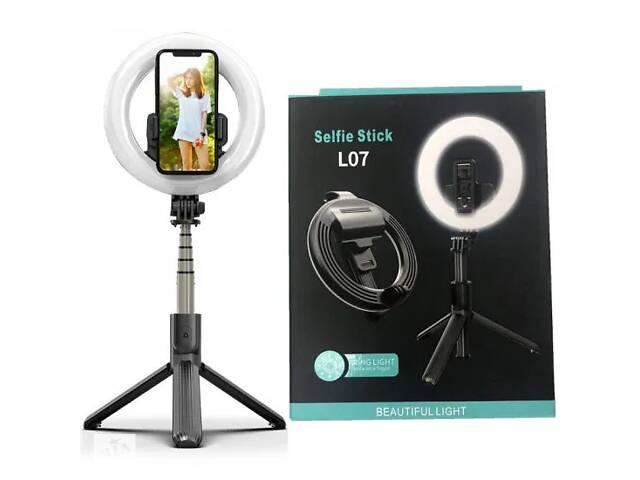 продам Кольцевая лампа на селфи-палке L07 с пультом бу в Харькове