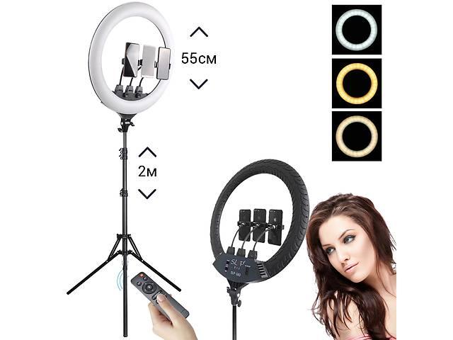 бу Кольцевая LED лампа светодиодная Lighters SLP-G63 диаметр 55см с креплением для трёх телефонов 220В + пульт + штатив 2м в Одессе