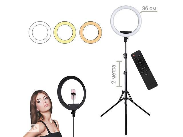 продам Кольцевая LED лампа светодиодная Ring Fill Light AL-360 диаметр 36 см с креплением телефона USB + пульт + штатив трип... бу в Одессе