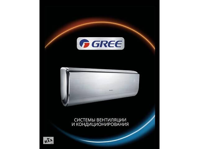 продам Кондиціонери& quot; Gree& quot; бу в Кропивницькому (Кіровоград)