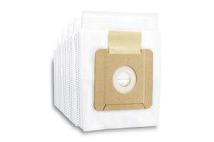 Мешок для пылесоса Karcher VC 2 Premium (2.863-236.0)