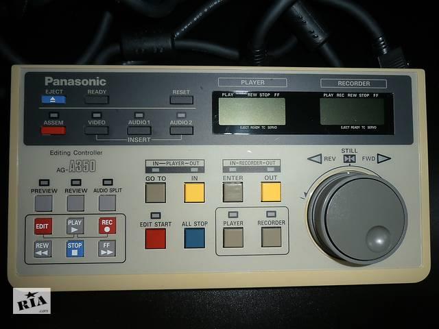 Монтажный контроллер Panasonic AG-A350E 9pin RS 232c и RS 422A- объявление о продаже   в Украине