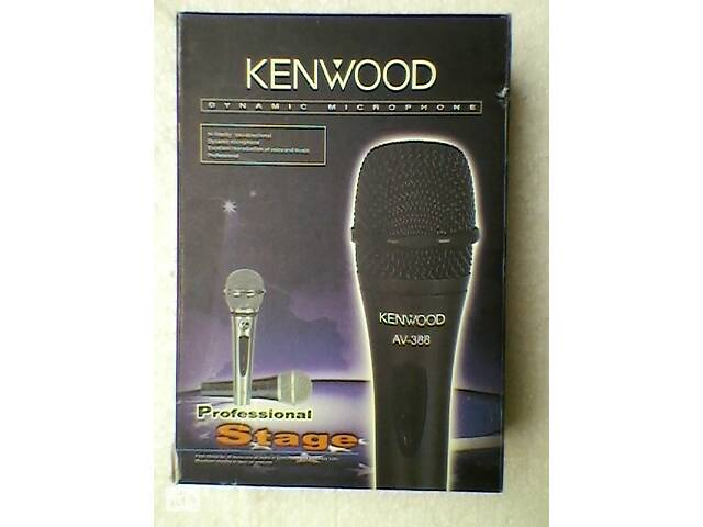Мікрофон Kenwood AV-388 professional Stage.- объявление о продаже  в Києві