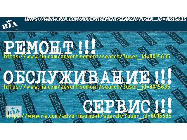 купить бу Микроконтроллер ПРОШИТЫЙ автоматики SP-05 NEW LED контроллера KG Elektronik блока управления котлом микросхема регулятор в Харькове