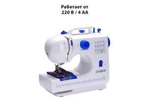 Мини швейная машинка SEWING MACHINE FHSM-506