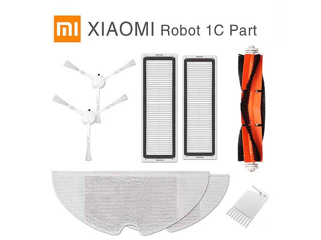 Набір для Xiaomi Mi Robot Vacuum Mop 1С (STY1J01ZHM / SKV4093GL )- объявление о продаже  в Києві