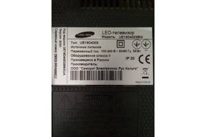 Продам комплектующие от ТВ Samsung UE19D4003BW