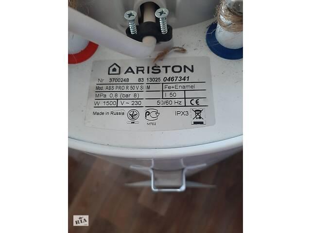 Продам водонагреватель ARISTON ABS PRO R50 V SLIM, Объем: 50 л.- объявление о продаже  в Червонограде