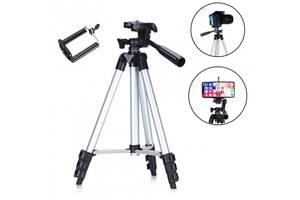 Штатив телескопический для камеры и телефона трипод Kronos TRIPOD 3120 (par_3120Tripod)