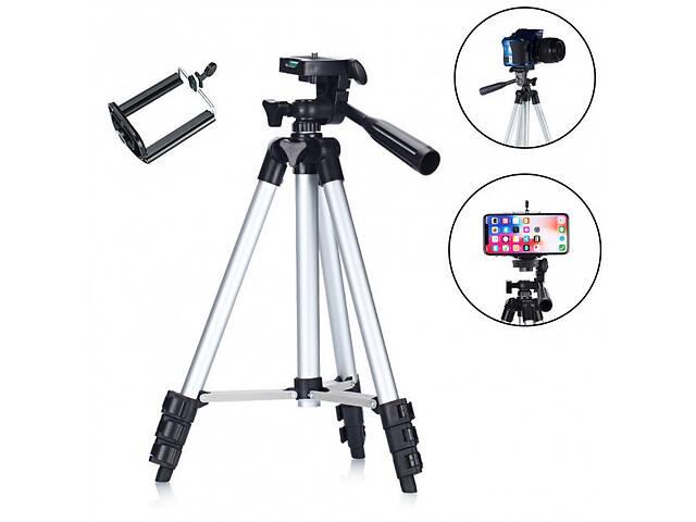 продам Штатив телескопический для камеры и телефона трипод Kronos TRIPOD 3120 (par_3120Tripod) бу в Києві